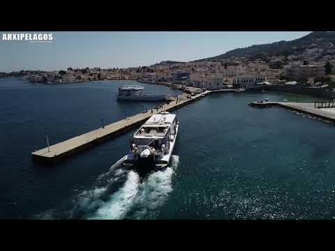 SPEED CAT 1  Αφιξο-αναχωρήσεις στα λιμάνια μέσα από τη Γέφυρα