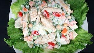 চিকেন সালাদ (ইফতার ও ডায়েট স্পেশাল রেসিপি)|| Bangladeshi Chicken Salad || Salad || Iftter recipe