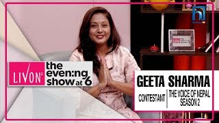 IN CONVERSATION WITH GEETA SHARMA | THE VOICE OF NEPAL SEASON 2 | LIVON THE EVENING SHOW AT SIX