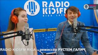 В гостях на RADIOKIDSFM RIGA  - Рустем Галич /25.04.2017/