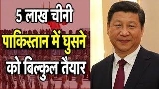सड़क बनाते-बनाते शहर बसा रहा है पाकिस्तान में चीन| Bharat Tak
