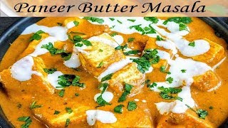 How To Make Restaurant Style Paneer Butter Masala Recipe In Tamil | Paneer Butter Masala Gravy
