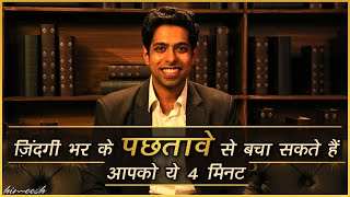 किस काम में पैसा है? | This video can change your Life | Make Money with Memories by Him eesh Madaan