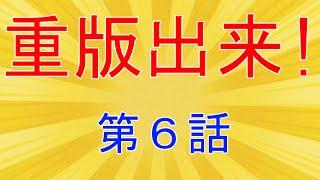 【ドラマ・映画の視聴はコチラ】⇒http://goo.gl/zh0XxC 黒木華主演ドラ...