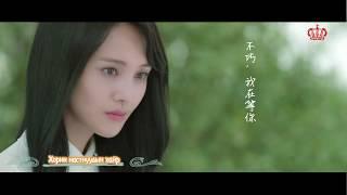 [MGL SUB] Дур булаам инээмсэглэл хятад киноны дуу (Love020 OST)