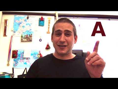 フランス語の発音・アルファベットの組み合わせの発音のレッスン