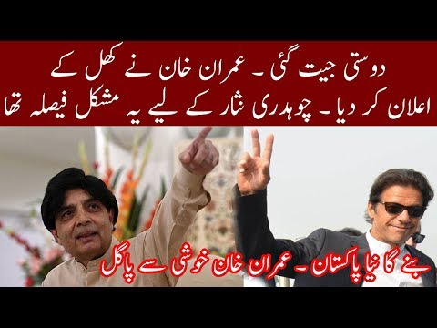 Most Awaited  Imran khan Wish Fulfilled | BIG News