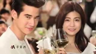 Michelle chen 陳妍希 mario maurer (มาริโอ)