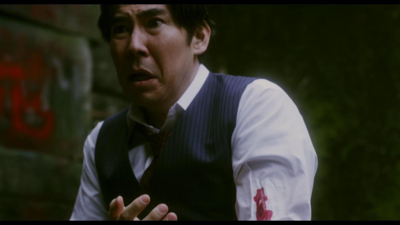犬鳴 村 映画 予告