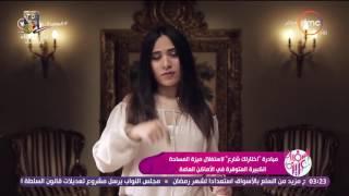 السفيرة عزيزة - مبادرة