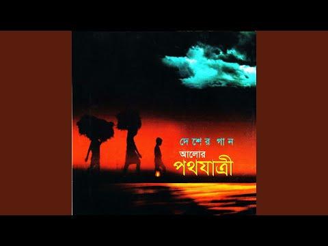 Baixar Krishna Chandra Dey Topic - Download Krishna Chandra Dey