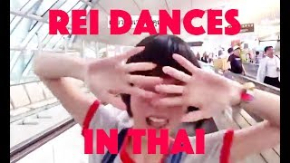 【Rei】Dances... Tumblin' / THAI