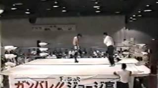 97年5月4日釧路レインボーホールにて。前回トーナメントの結果からシー...