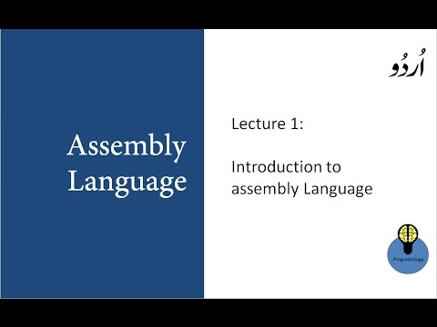 lecture 1: Introduction to Assembly Language Programming Tutorial in Urdu Hindi