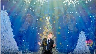 Таинство новогодней ночи!!! Красивое музыкальное поздравление на стихи Татианы Лазаренко