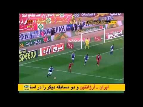 Perspolis vs  Taj Tehran Esteghlal تاج و پرسپولیس شهرآورد تهران Derby Football  Iran