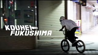 2019 KOUHEI FUKUSHIMA - Back to the 90s | fourthirty