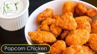 Popcorn Chicken Recipe | Crispy & Seasoned ~ By The Terrace Kitchen