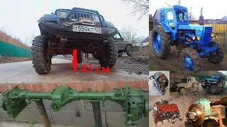 Jeep Wrangler with onboard reducers from tractor t 40, UAZ T-40 and UAZ fighters on hard off-road