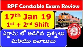 RPF CONSTABLE EXAM QUESTIONS AND ANSWERS HELD ON 17TH JAN 2019 1ST AND 2ND SHIFTS