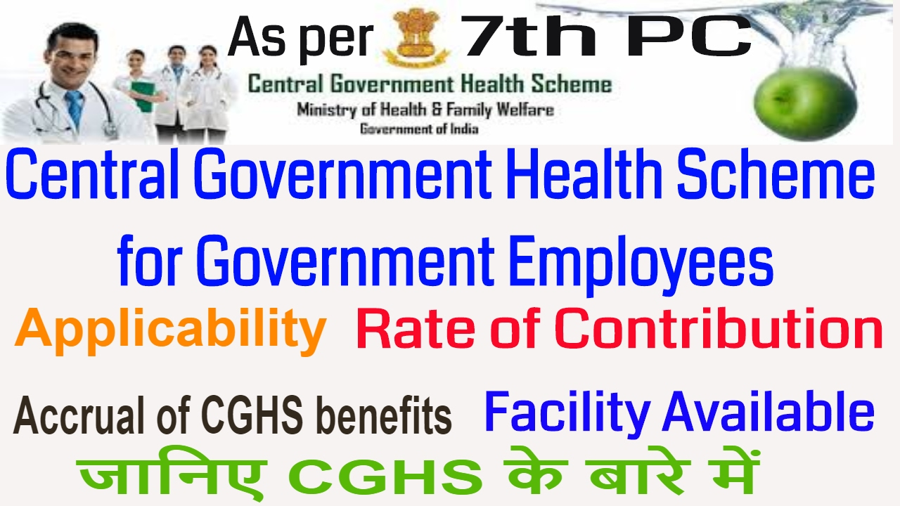 CGHS – Central Government Health Scheme – Central ...