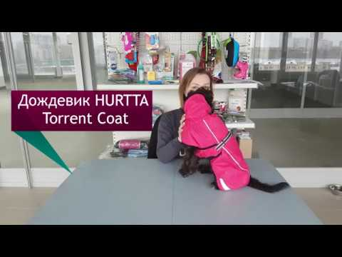 Дождевик для собак Hurtta Torrent Coat