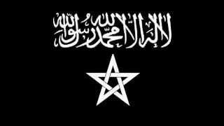 Hicham Solo  Rissala 3arabiya رسالة عربية إلى الأمة الإسلامية وكل حكام العرب
