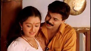 Vaidoora Kammalaninju | Ee Puzhayum Kadannu | Evergreen Malayalam Film Songs | Movie Song