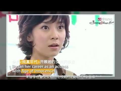 [Song Jihyo x Go Soo]  Age of innocence | Showbiz cut [송지효  x 고수]