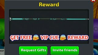 8 Ball Pool Get Free { VIP CUE } Proof Added Biggest Loot Don