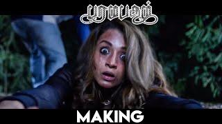 Paramapadham Vilayattu Official Making Video   Trisha, Manasvi, Richard Rishi - 03-03-2020 Tamil Cinema News