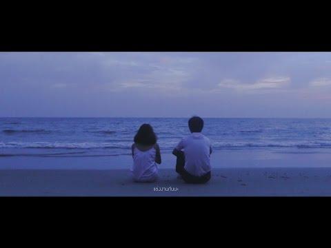 เลือนลางและจางหาย (MOON) - 23'O [Unofficial MV]