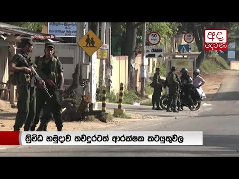 Main suspect in Kandy incident arrested