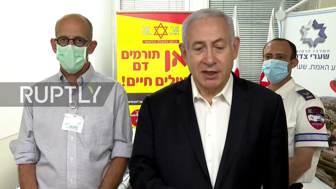 Israel: Netanyahu donates blood, thanks Israelis and world leaders in wake of Meron disaster