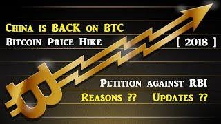 बड़ी खबर - BTC Price Rises Again $9400 Apr 2018 | China Back on Bitcoin Market | Crypto Latest News