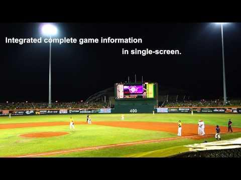 Delta Sucess Case - LED Display for Hualien Baseball Stadium