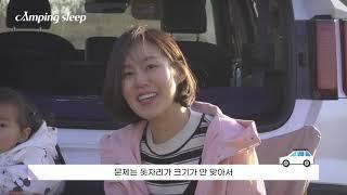 캠핑슬립 쏘렌토 mq4 전용 차박 매트 차량용매트리스 …