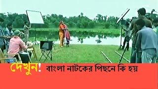 Bangla Comedy Natok  আমি নায়ক --2017।।A K M Hasan