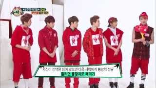 주간아이돌 - (Weekly Idol EP.103) EXO Whoes EXO-K and who EXO-M part.2