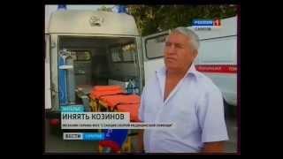 В Энгельсском районе начали обновлять автопарк службы скорой медицинской помощи