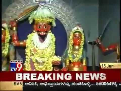 Kundapura maranakatte temple