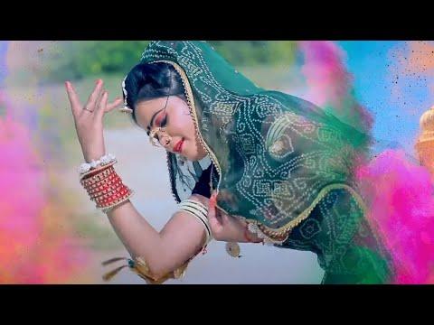 गजबण-होली-खेलण-चाली-सुपरहिट-फागण-2021|-gajban-|maina-mewadi-|rani-rangili-|rajasthani-fagan-song