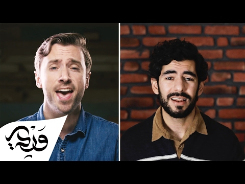Sting - Desert Rose [feat. Cheb Mami] (Cover By Alaa Wardi & Peter Hollens)
