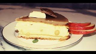 Пирог с творогом и фруктовым пюре