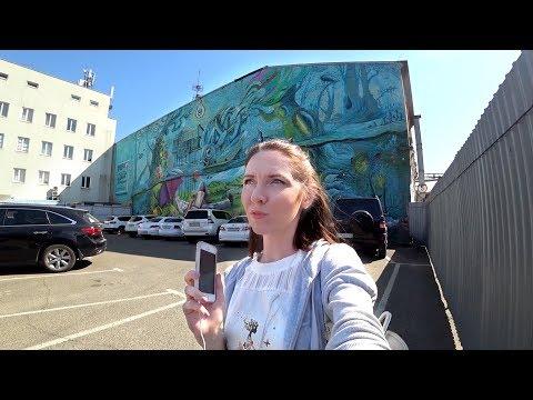 STREET ART Краснодара . Граффити . Искусство уличных Художников