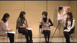 2011年12月2日開催 「私だけのハッピー・エンディング」試写会 (大阪会...