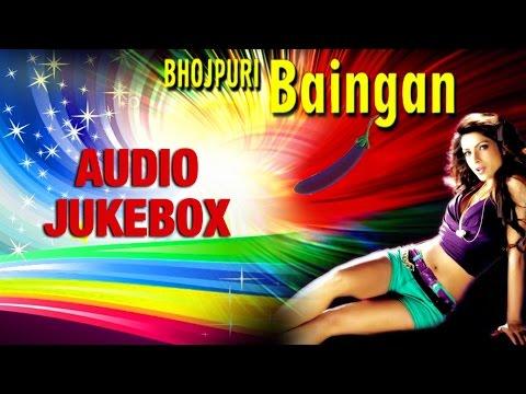 BHOJPURI BAIGAN | BHOJPURI OLD AUDIO SONGS JUKEBOX | SINGER - TARA BANO FAIZABADI | HAMAARBHOJPURI