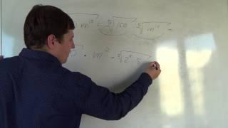 Алгебра 11 класс. 28 сентября. Преобразование выражений содержащих радикалы #4