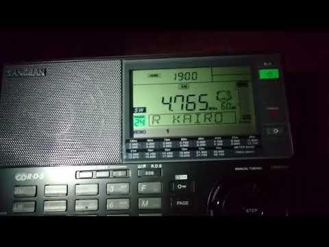 4765 KHz Tajik radio 1