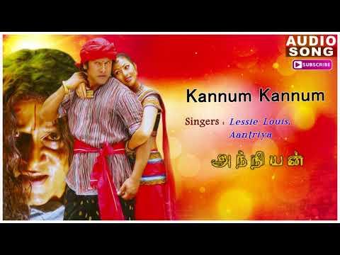 Anniyan | Shankar Movie | Kannum Kannum Song | Anniyan songs | Vikram songs | Harris Jayaraj hits